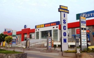 iscon mega mall ahmedabad