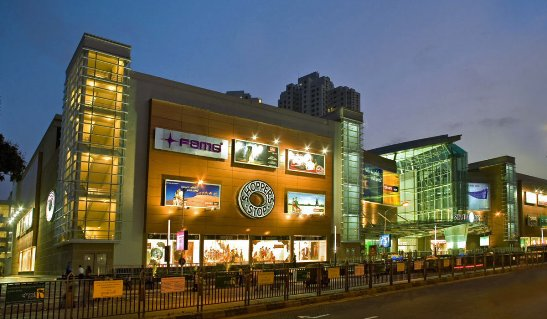 South City Mall Kolkata