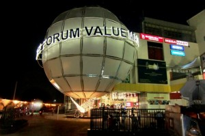The Forum Value Mall Bangalore