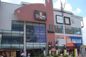 The Metropolis Mall Kolkata